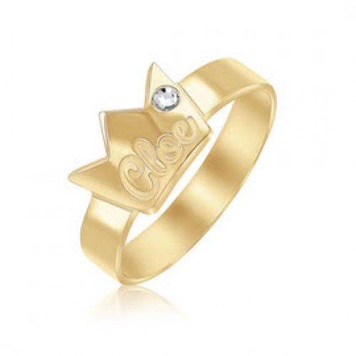 טבעת-כתר-לחריטה-עם-אבן-סברובסקי-1115713-500×500