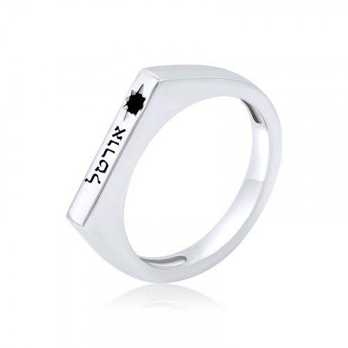 טבעת-פס-כוכב-הצפון-שחור-1139113-500×500