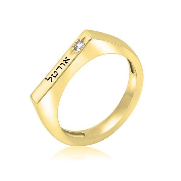 טבעת-פס-כוכב-הצפון-1139013-2-800×800